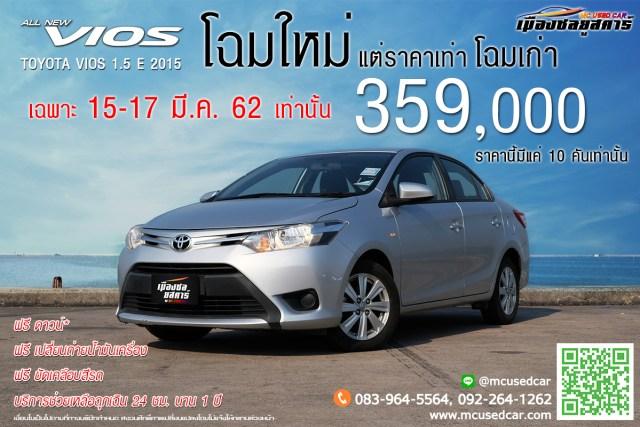 ProVios359.jpg