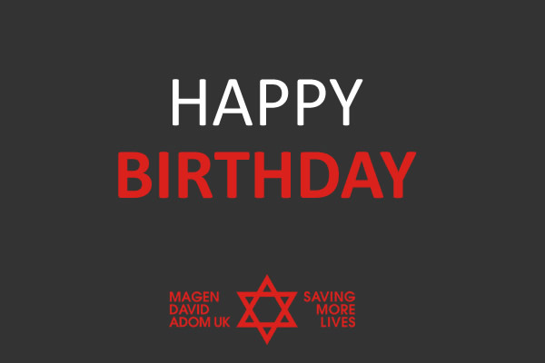 Happy Birthday Mda E Card Magen David Adom Uk
