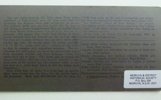 The obverse side contains detailed information about the event. MDHS Collection