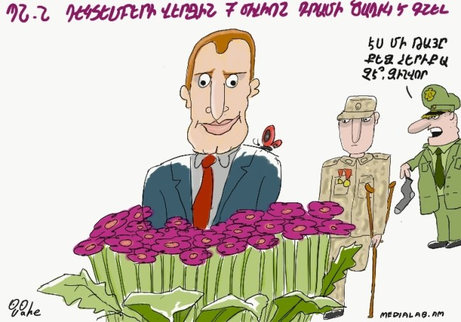 Armenia -- Caricature published on Medialab.am mocking the defense minister Vigen Sargsyan, which became the couse of threats to the editor, Yerevan, 31Jan2018