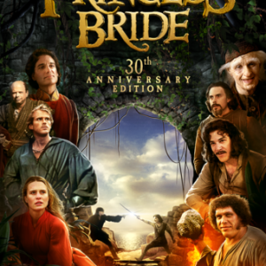 The Princess Bride image not available