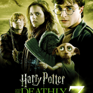 Harry Potter and the Deathly Hallows, Part 1 image not available
