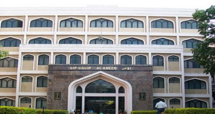 Al-Ameen Medical College Management Quota Admission