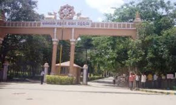 MD Radiology Admission In Sri Siddhartha Medical College, Tumkur