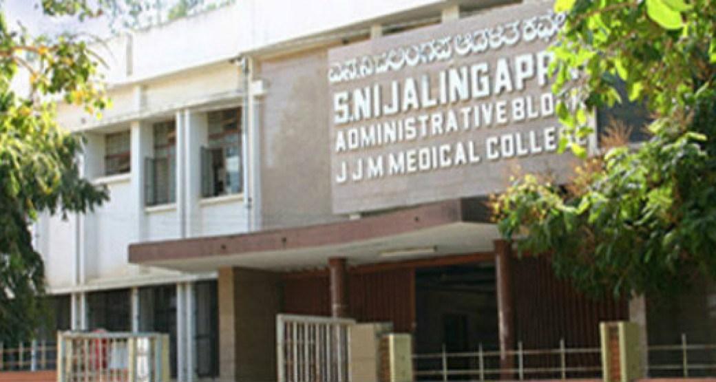 JJM Medical College Davangere MD Radiology Admission