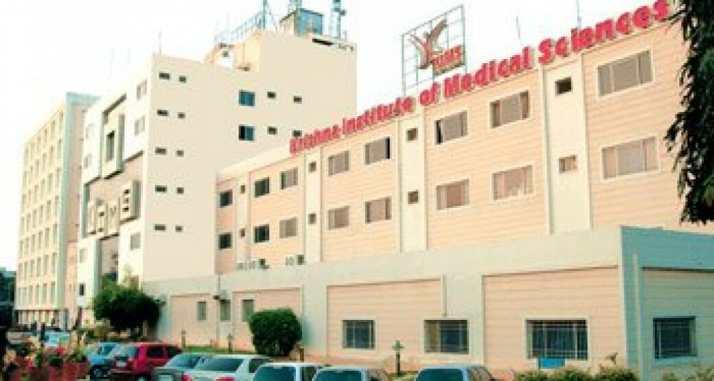 Direct Admission in Krishna Medical College Karad