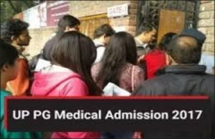 ug pg medical admission