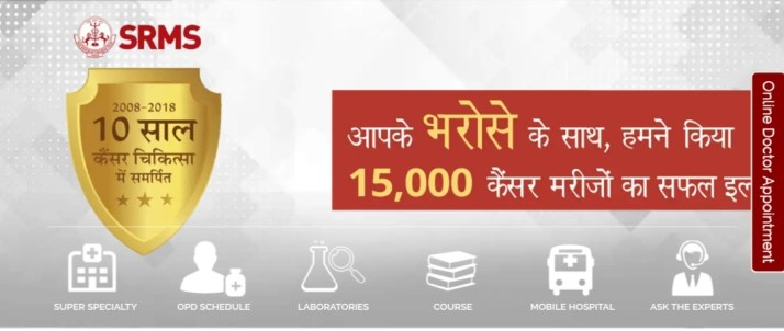 Ram Murti Medical College