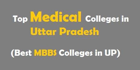 Medical Colleges in Uttar Pradesh