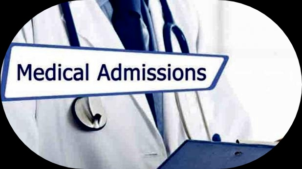 Admission in mbbs