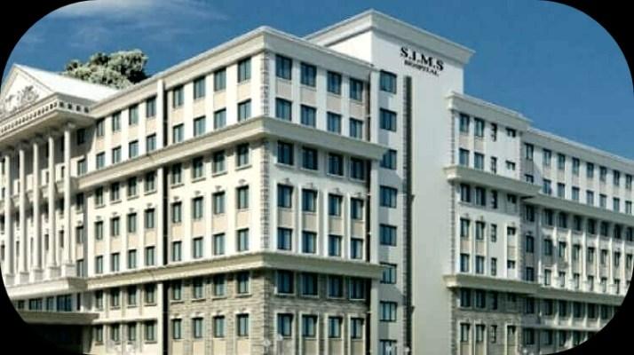 Sapthagiri Medical College