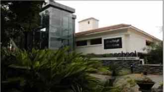 Welingkar Institute Of Management, Bangalore Campus