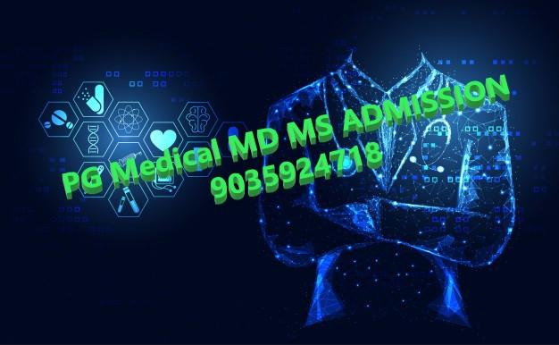 PG MEDICAL MD MS ADMISSION