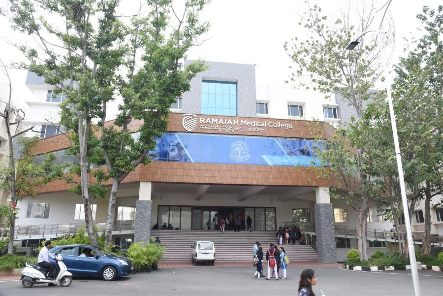 MS Ramaiah Medical College Bangalore