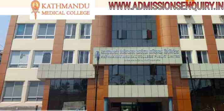 Kathmandu Medical College Nepal