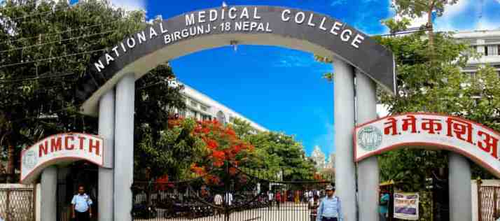 Direct Admission for MBBS in National Medical College Nepal