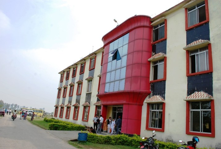 Devdaha Medical College Nepal Admission