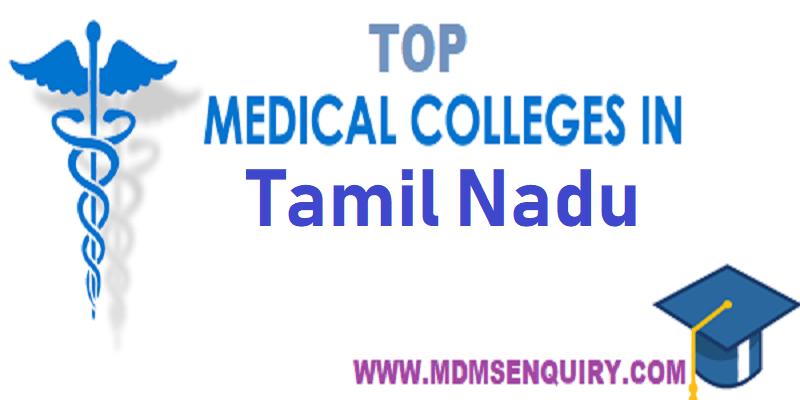 Top Medical Colleges in Tamilnadu
