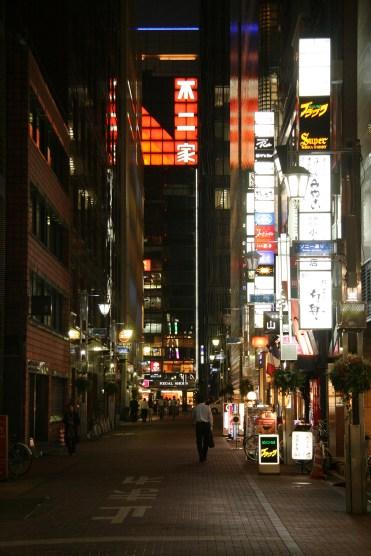 0261_Tokyo
