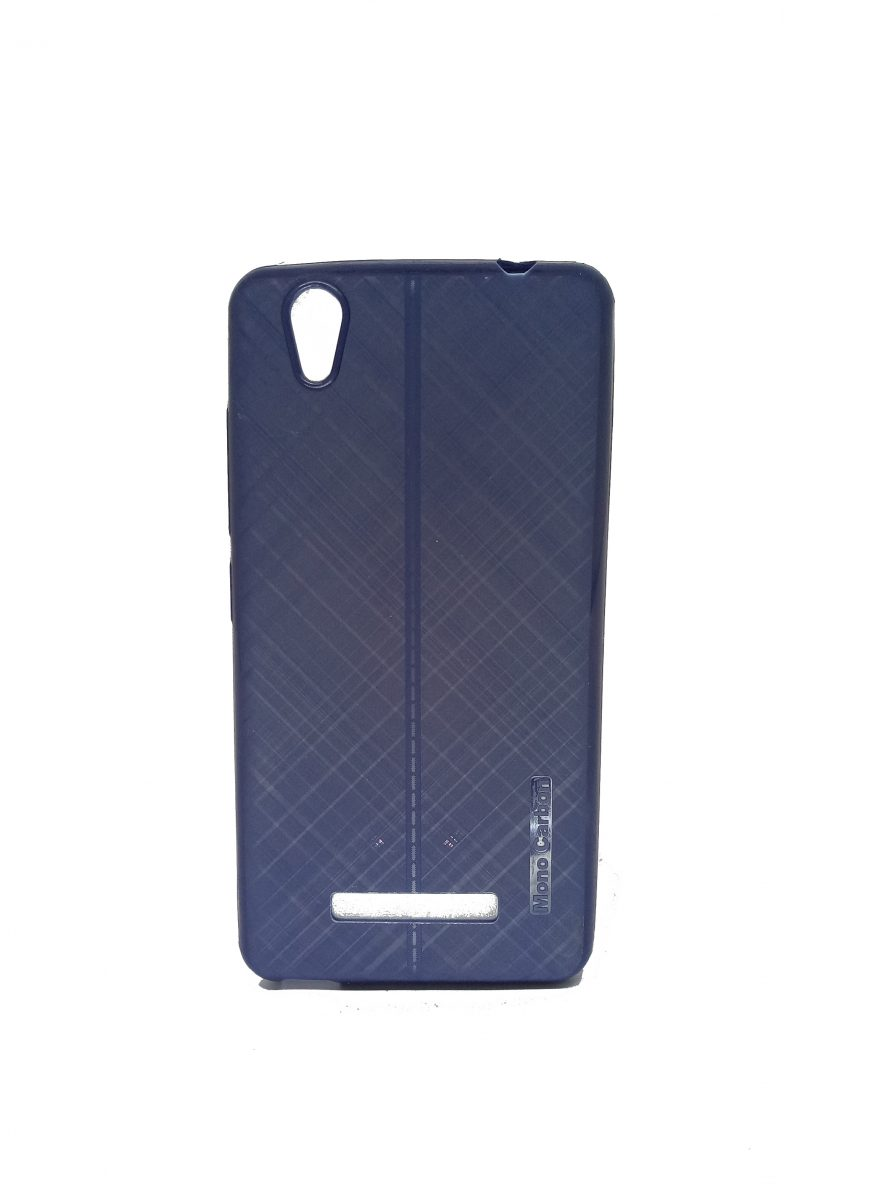 finest selection 7aced 85fc0 Gionee P5L Back cover