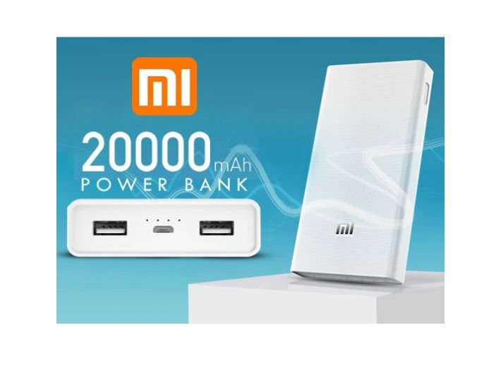 Mi Powerbank 2i 20000mAH