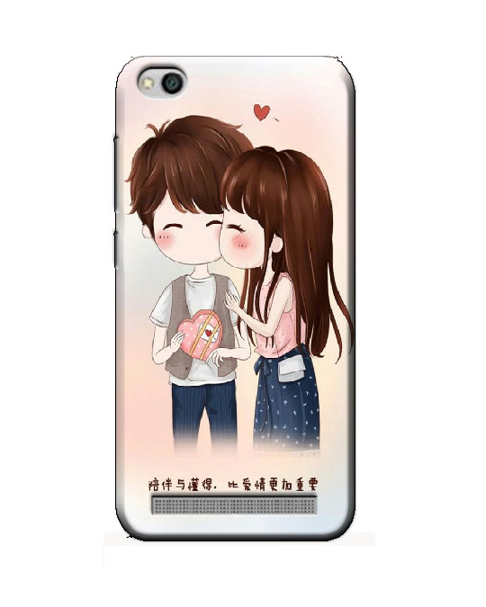 Redmi 5A back cover (Love couple)