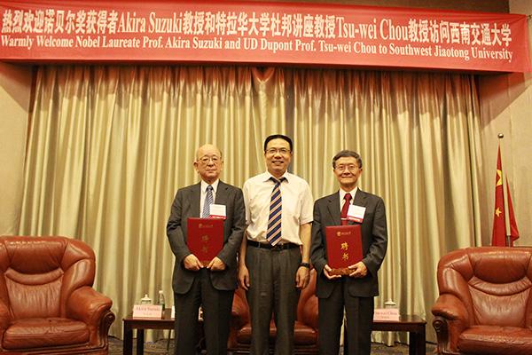 Tsu-Wei Chou (right) and Nobel Laureate Akira Suzuki