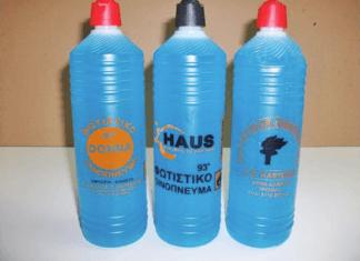 Χρήσεις διάφορες για το φωτιστικό οινόπνευμα