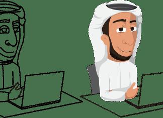 Αραβας φοιτητής - ανέκδοτο