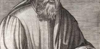 Ποιος ήταν ο Στράβωνας;