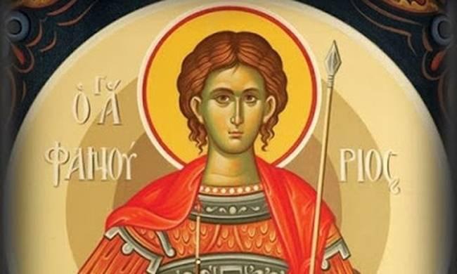 Σχετικά με τους Αγίους, ποιος μπορεί να ανακηρυχθεί Αγιος;