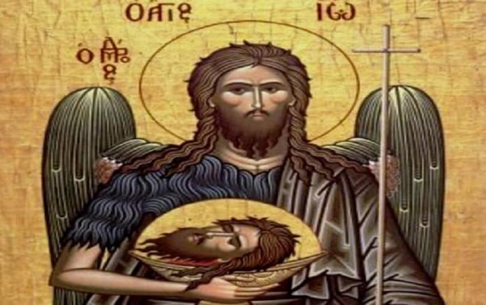Η Χίος υποδέχθηκε τα Ιερά Λείψανα του Αγίου Ιωάννη Προδρόμου