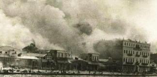 14 Σεπτεμβρίου - Ημέρα Εθνικής Μνήμης της Γενοκτονίας των Ελλήνων της Μικράς Ασίας