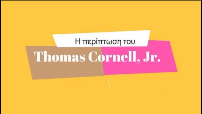 Η άδικη καταδίκη του Τόμας Κόρνελλ του νεότερου