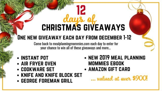 win 12 days of christmas giveaway 2019