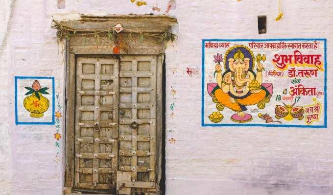 Jaisalmer Doorway
