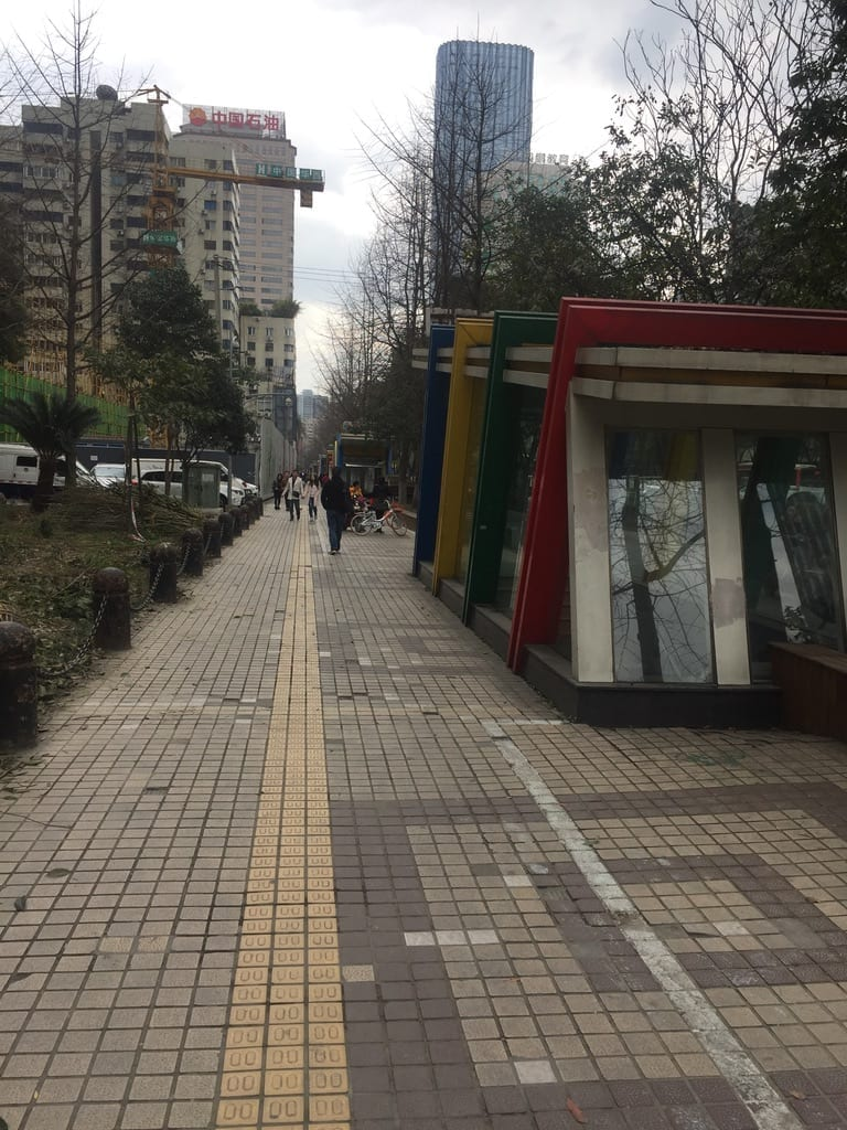 Tianzuo Shangcheng Entrance - In Chengdu, A Land of Pandas and Tunnels (Overland Asia Diary #8)