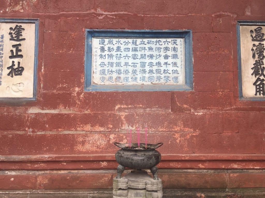Dragons, myth, and minjian (overland asia diary #9)