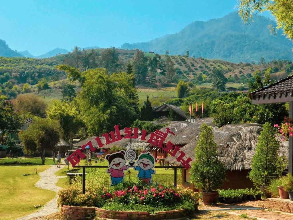 Santichon, Northern Thailand