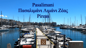 Video – Walk from central Athens to, and around, Pireas (Greece) June 4, 2020