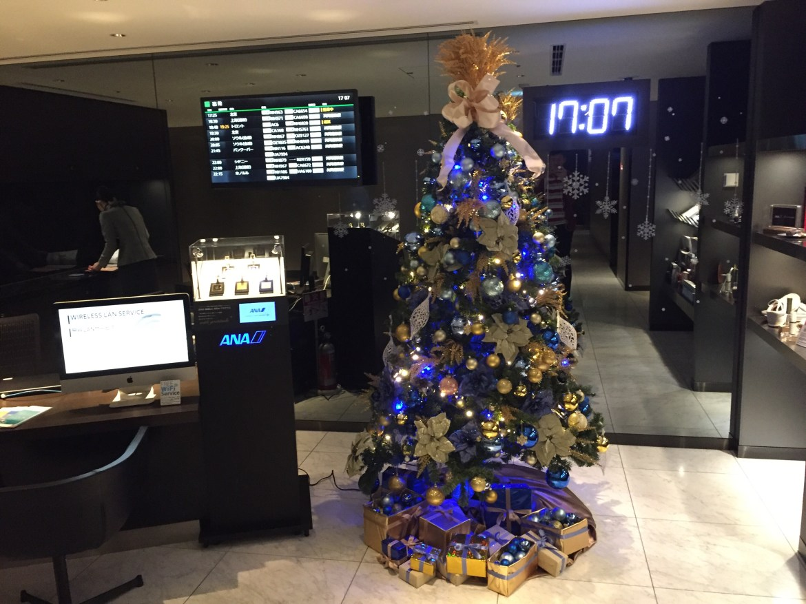 ANA First Class Lounge Tokyo Haneda Airport review