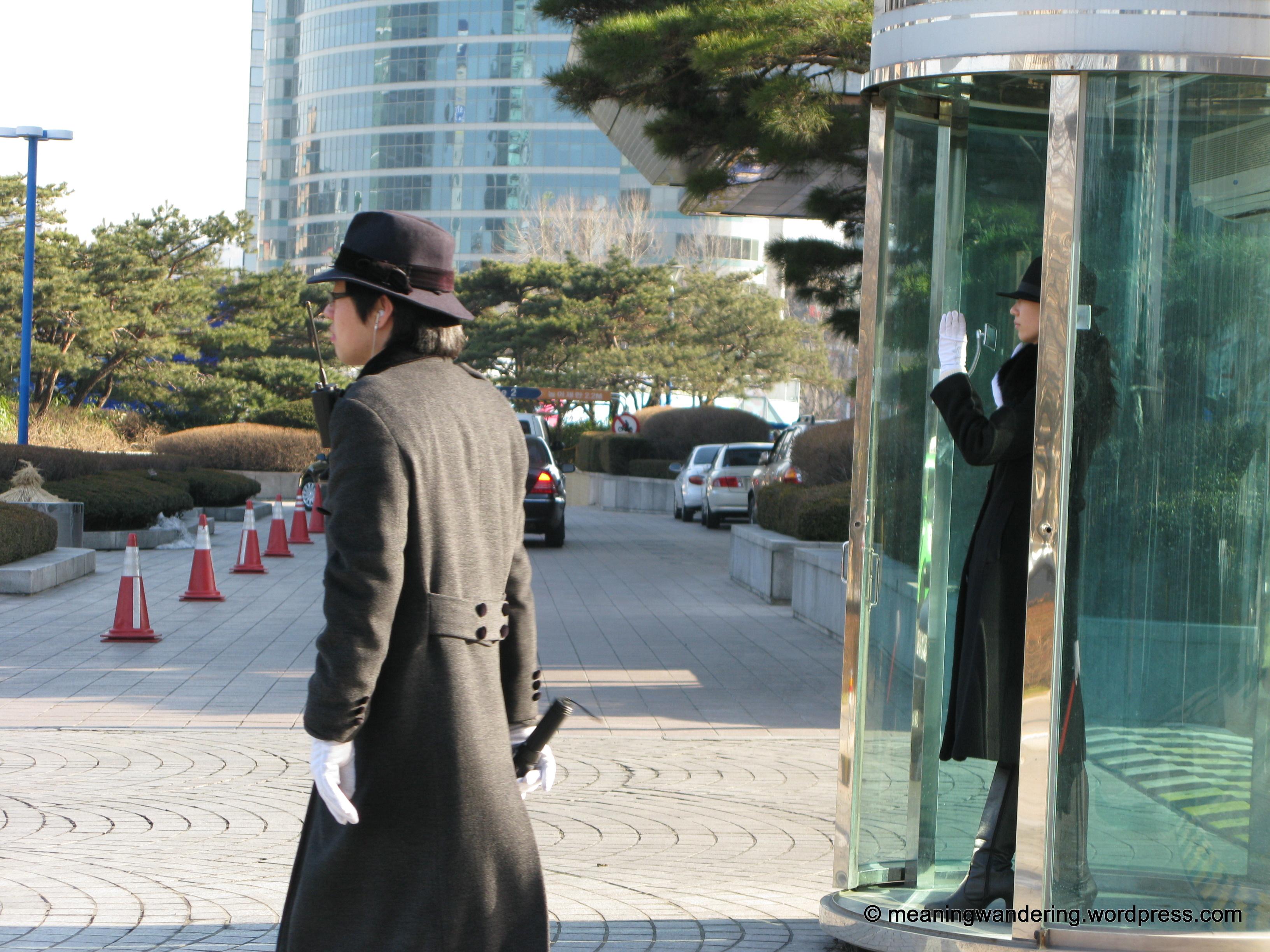 Seoul Boring - outta control