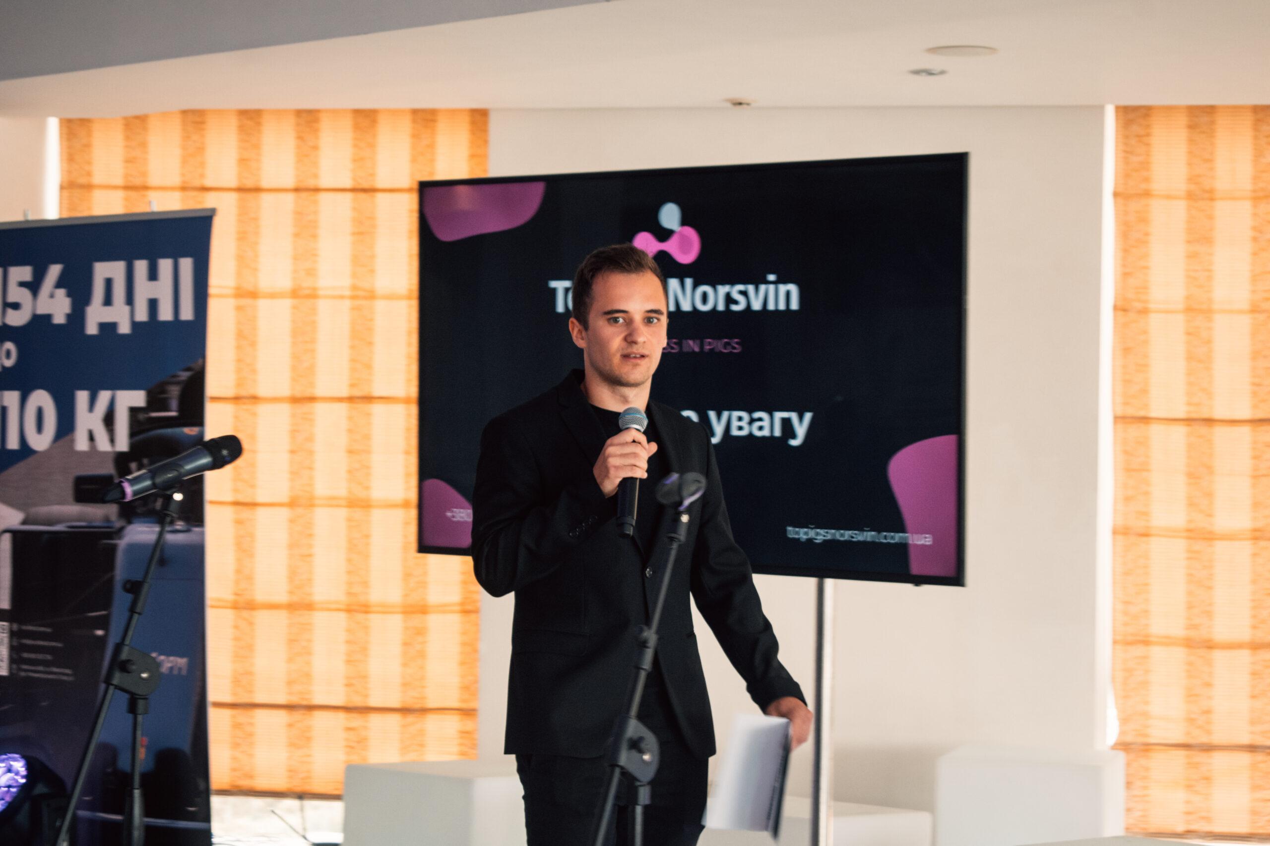 Найінноваційніша генетика свиней у світі: презентація Topigs Norsvin в Україні