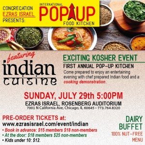 INDIAN POP UP