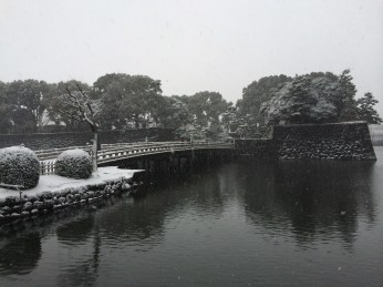 The imperial palace... so peaceful!