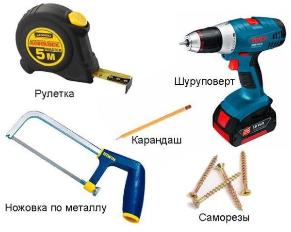 قبل از شروع نصب ، شما باید تمام مواد و ابزار را آماده کنید