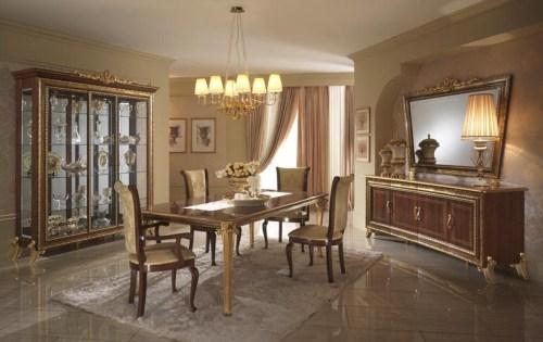 гостиная Giotto фабрика Arredo Classic