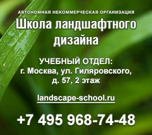 "Шкаф 3 двери - <a href=""/catalog/molodezhnaya/id4994""> Carpenter 230_1</a>"