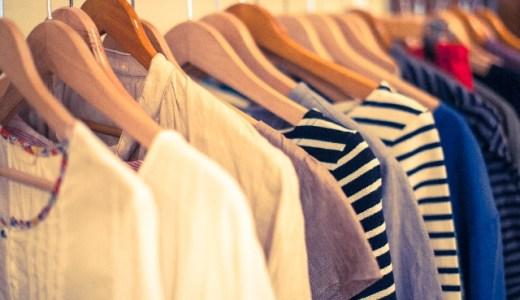 ドライクリーニングは自宅でできる?レーヨンやウールも洗濯したい!洗剤は何が良い?