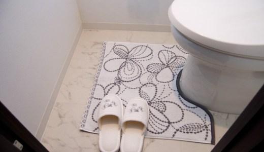 トイレスリッパって必要?洗えるものもあるの?ビニールや合皮のスリッパの洗濯方法や洗濯頻度についてもご紹介!